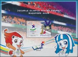 Youth Olympic Games, Singapore block, Ifjúsági Olimpia Játékok, Szingapúr blokk