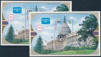 Stamp Exhibition normal and overprinted block, Bélyegkiállítás normál és felülnyomott blokk