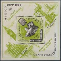 1966 Nyári olimpia, Mexikó blokk Mi 2 A