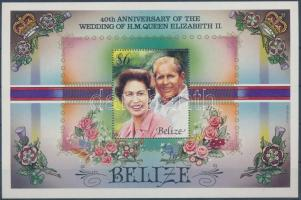 40th wedding anniversary of II. Queen Elizabeth and Prince Charles block, II. Erzsébet királynő és Károly herceg 40. házassági évfordulója blokk