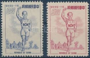 1954 Ifjúsági nap sor Mi 190-191
