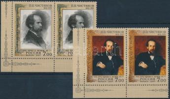 2007 Festmény sor ívsarki párban Mi 1409-1410