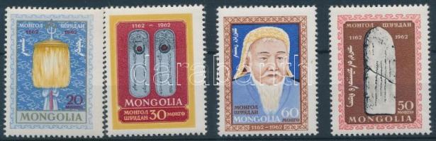 1962 Dzsingisz kán sor Mi 309-312
