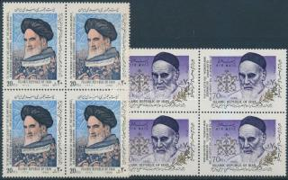 Ayatollah set blocks of 4, Ajatollah sor négyestömbökben