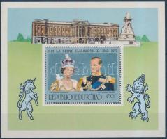 Queen Elizabeth II. block, II. Erzsébet királynő blokk