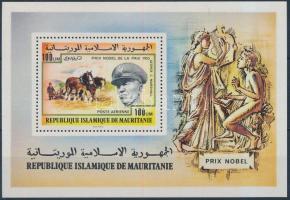 1977 Nobel díjasok: George Marshall blokk Mi 17