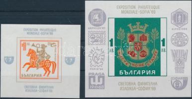 Coat of arms and cavalry post 2 blocks, Címer és lovasposta 2 klf blokk