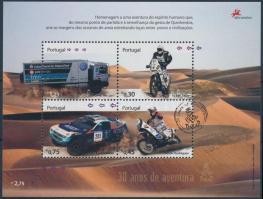 Dakar rally block, Dakar rally verseny blokk