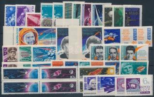 Soviet Union 1963-1965 Space exploration 10 issues, Szovjetunió 1963-1965 Űrkutatás motívum 10 db klf kiadás, közte teljes sorok és vágott értékek