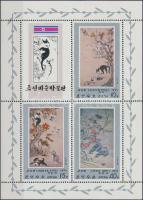 Animals paintings mini sheet, Állat festmények kisív
