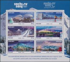 2013 Téli Olimpia, Sotschi blokk Mi 195