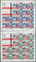 1982 Europa CEPT: Történelmi események kisív sor Mi 661-662