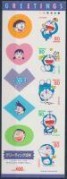Greeting stamps foil sheets, Üdvözlő bélyegek fólia ív