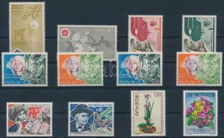 1970-1975 4 klf bélyeg + 4 db sor