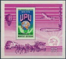 1974 100 éves az UPU (I.) blokk Mi 36