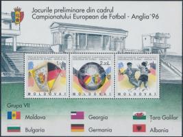 1994 Labdarugó EB blokk Mi 5