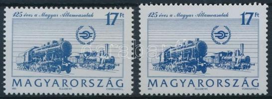 1993 125 éves a MÁV alacsonyra fogazott bélyeg + támpéldány