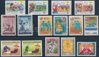 1960-1996 Olympics 5 diff sets, 1960-1996 Olimpia motívum 5 klf sor