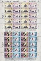1981 Europa CEPT: folklór kisívsor Mi 253-256