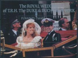 II.Erzsébet és Fülöp herceg házassági évfordulója blokk Elizabeth II and Prince Philip wedding anniversary block