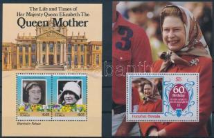 1985-1986 II. Erzsébet királynő 2 klf blokk 1985-1986 Queen Elizabeth II 2 diff blocks