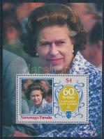Queen Elizabeth II block II. Erzsébet királynő blokk