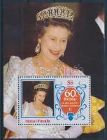 II. Erzsébet királynő blokk Queen Elizabeth II block