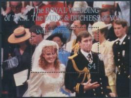 Andrew herceg és Sarah Ferguson esküvője blokk Prince Andrew and Sarah Ferguson's wedding block
