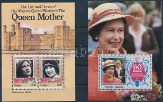 II. Erzsébet királynő 2 klf blokk Queen Elizabeth II 2 diff blocks