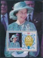 60th birthday anniversary of Queen Elizabeth's block II. Erzsébet királynő 60 éves blokk