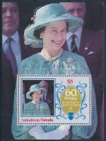 II. Erzsébet királynő 60 éves blokk 60th birthday anniversary of Queen Elizabeth's block