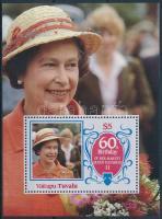 II. Erzsébet királynő születésnapja blokk Queen Elizabeth II block