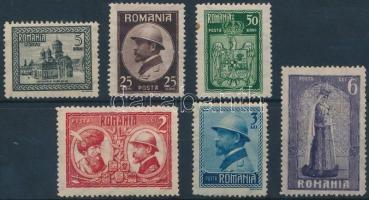 Coronation 6 stamps, Koronázás 6 érték