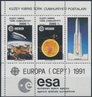 Europa CEPT, Space research block, Europa CEPT, Űrkutatás blokk