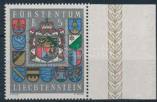 Coat of arms margin stamp, Címer ívszéli bélyeg