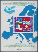 Europe block, Európa blokk