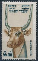 1976 Állatszobor Mi 1214