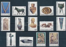Definitive stamp set, Forgalmi bélyegek, régészet sor
