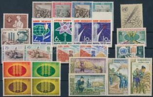 Fighting hunger campaign 10 diff countries 25 diff stamps, Küzdelem az éhezés ellen kampány 10 klf ország közös kiadása 25 klf bélyeg
