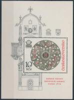 Stamp Exhibition, Prague block, Bélyegkiállítás, Prága blokk