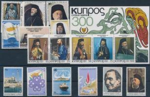 1977-1983 Erzbischof Makarios 3 sets + 1 stripe of 5 + 1 block, 1977-1983 Erzbischof Makarios 3 klf sor + 1 db ötöscsík + 1 db blokk