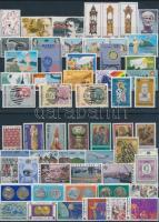 1976-1980 23 stamps + 12 sets, 1976-1980 23 klf bélyeg + 12 klf sor (2 db stecklapon)