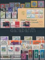 1972-1977 1 db bélyeg + 11 klf sor + blokk (2 db stecklapon)