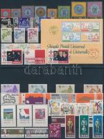 1972-1977 1 stamp + 11 sets + block, 1972-1977 1 db bélyeg + 11 klf sor + blokk (2 db stecklapon)