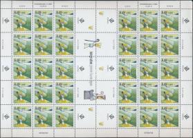 2006 Europa CEPT: Integráció teljes ív Mi 265