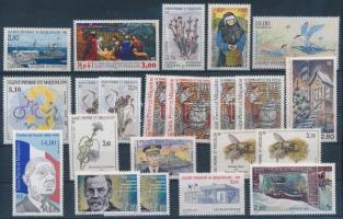 ;1993-1996 17 diff stamps, 1993-1996 17 klf bélyeg