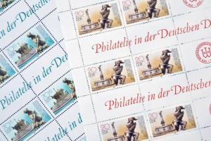 1989 Országos Bélyegkiállítás, Magdeburg teljes ív sor Mi 3265-3266