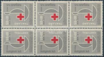 Centenary of Red Cross set block of 6, 100 éves a Vörös kereszt sor 6-os tömbben
