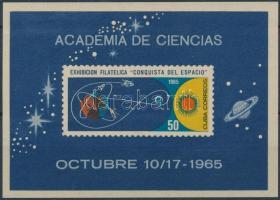 Stamp Exhibition, Havana block, Bélyegkiállítás, Havanna blokk