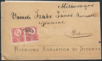 1874 Képbe fogazott Réznyomat 5kr pár túlsúlyos levélen (BUDAPEST)DÉLKEL.VASP - DEBRECZEN